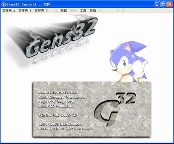 gens32 surreal中文版