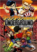 River City Ransom Underground联网黑屏修复补丁