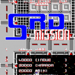 S.R.D.任务 [mame][rom]