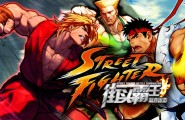 街头霸王 EX Plus 出招表 Street Fighter EX Plus