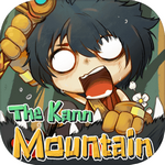 The Kann Mountain